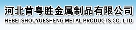 纖維增強矽酸鹽防火闆廠家